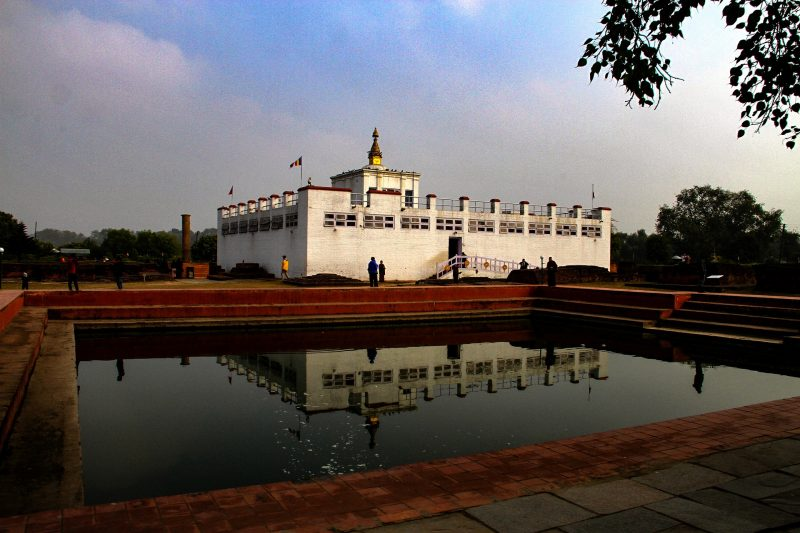 Templo de Maya Devi Lumbini